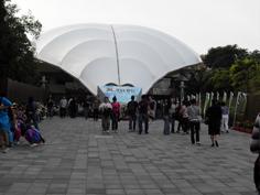 彩繪藝術_201臺北國際花卉博覽_真相館入口.JPG