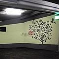 地下停車場彩繪、牆面彩繪、彩繪工程、手工壁畫、牆壁彩繪、牆壁設計、彩繪牆壁、彩繪藝術、手繪壁畫、手工彩繪、壁面彩繪2