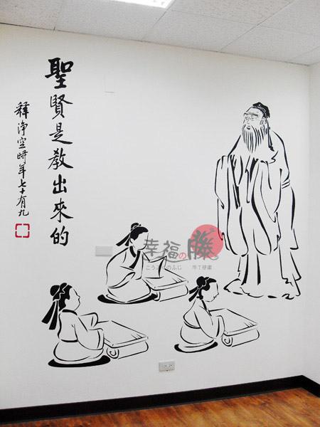 牆壁彩繪 非壁貼 彩繪牆壁 壁畫 手工壁畫 非星空壁畫 -25