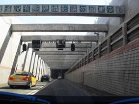 33.高雄-過海隧道.jpg