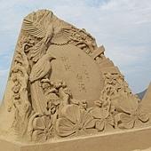 福隆國際沙雕藝術季10.jpg