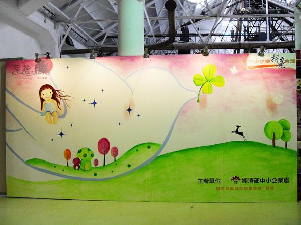 幸福藤 壁畫藝術-現在牆壁彩繪完成品01.JPG