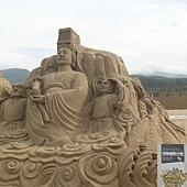 福隆國際沙雕藝術季16.jpg
