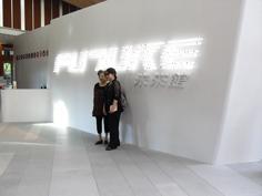 彩繪藝術_2010臺北國際花卉博覽會_未來館服務台.JPG