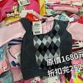 123_191227_0104.jpg