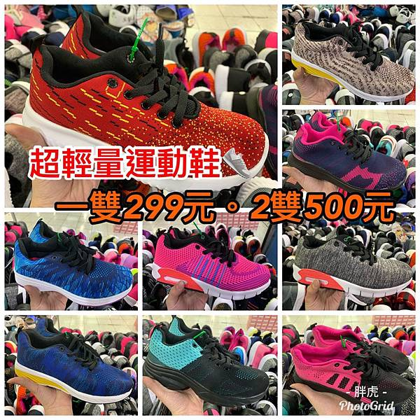 S__41566233.jpg