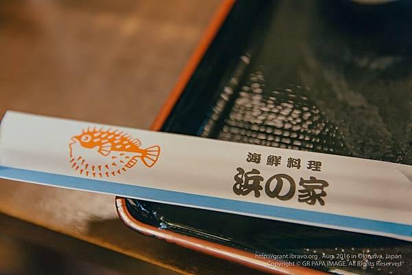 s_20160812_FB_IMG_5215.jpg