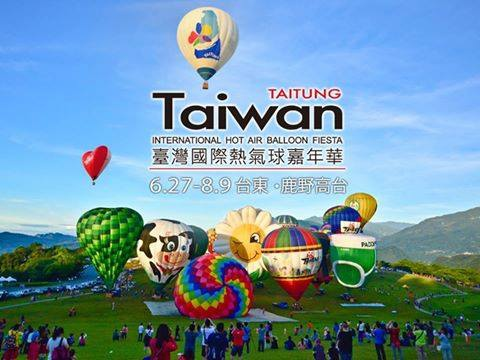2015熱氣球