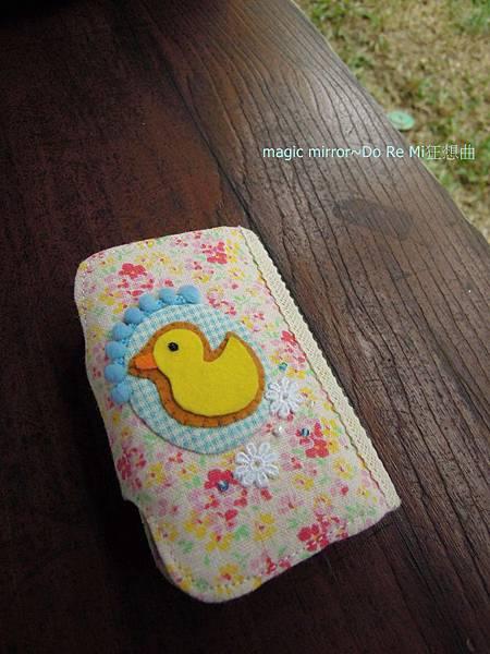 黃色小鴨名片夾