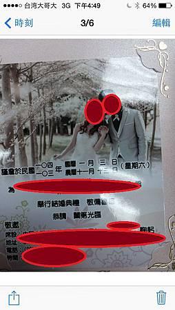 結婚-4.jpg