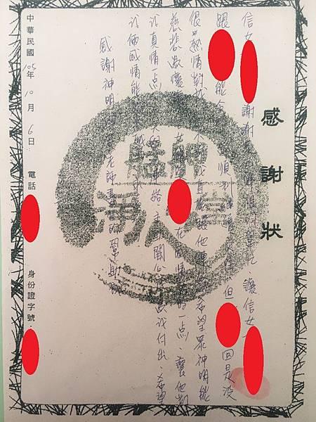 林x宣-1.jpg