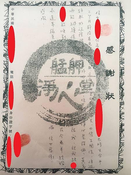 王x非-1.jpg