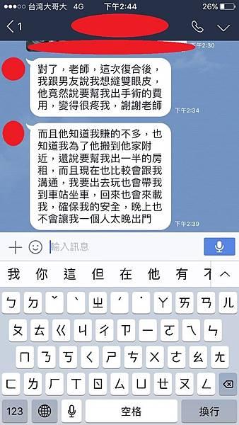 S__3834336.jpg