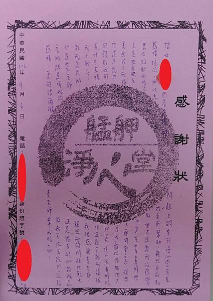 S__4464687.jpg