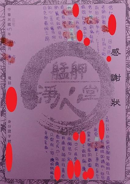 2018.03.15陳彥珊-1.jpg
