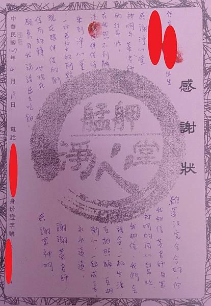 2018.04.19吳朋諺.jpg