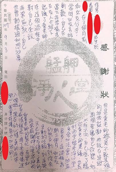 2018.09.03林×鑫.JPG