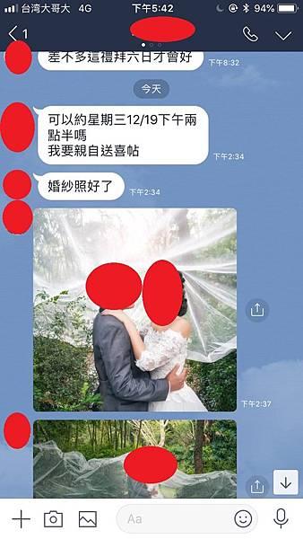 S__3842187.jpg