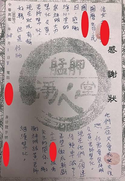 2019.01.08黃×珊.JPG