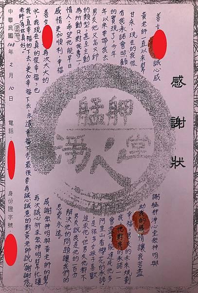 2019.02.10陳×姍.JPG