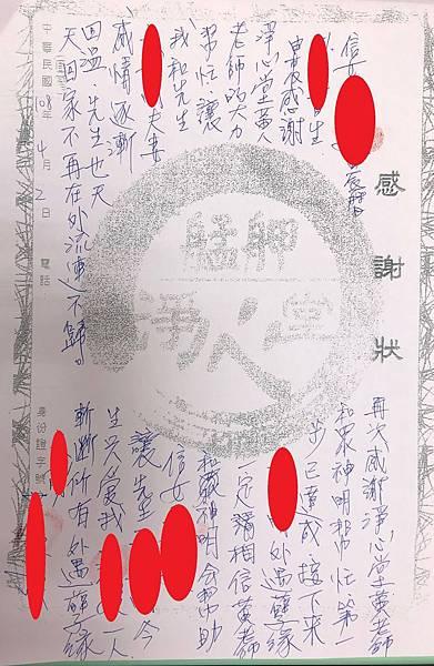 2019.04.02王×媛.jpg