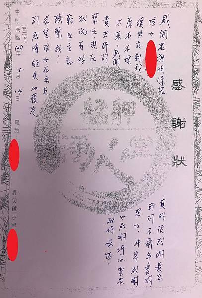 2019.05.14楊×婷.jpg