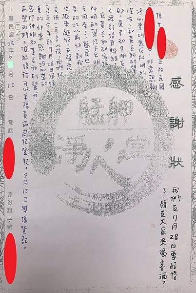 2019.06.10呂××-1.jpg
