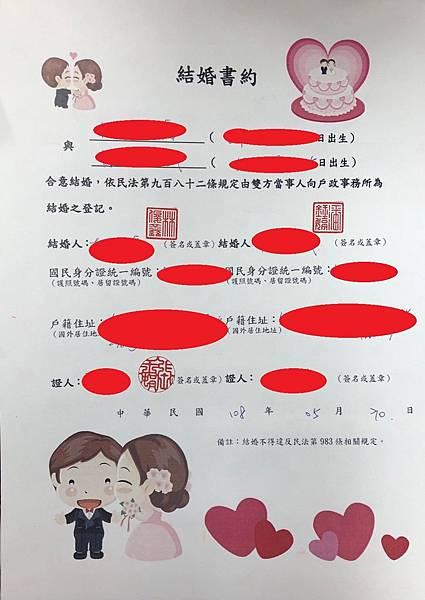 2019.06.22林俊鑫_190623_0013.jpg
