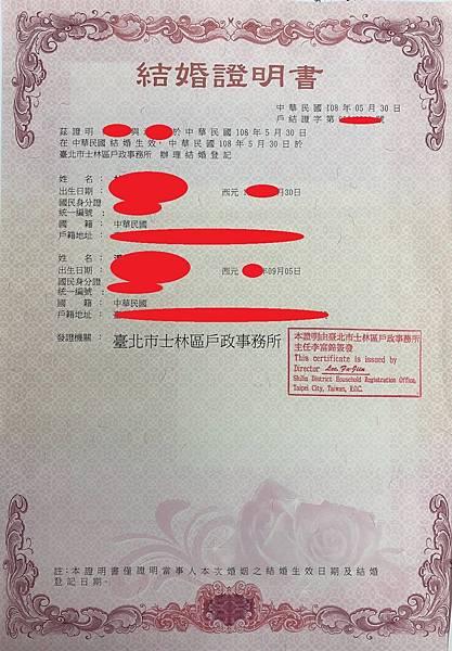2019.06.22林俊鑫_190623_0014.jpg