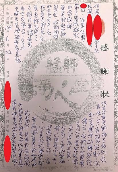 2019.06.22林××.jpg