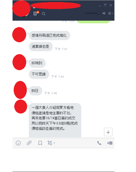 林-3.png