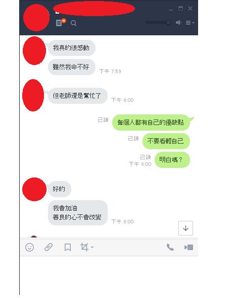 林-4.png