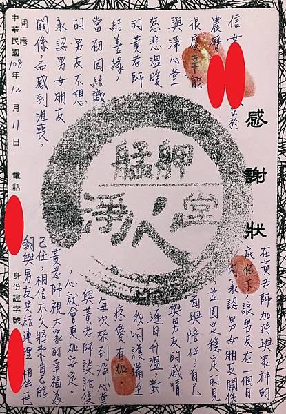 2019.12.11李××.jpg