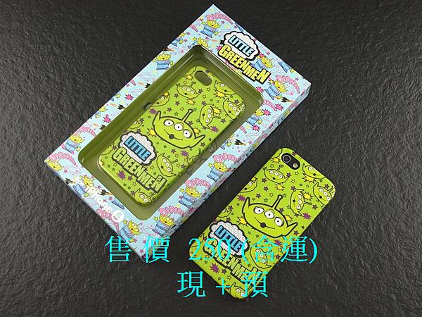 滿版三眼怪(綠)  材質 塑膠硬殼
