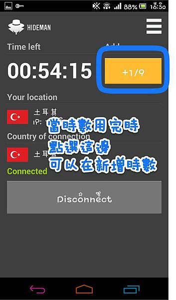 1379927535521.jpg