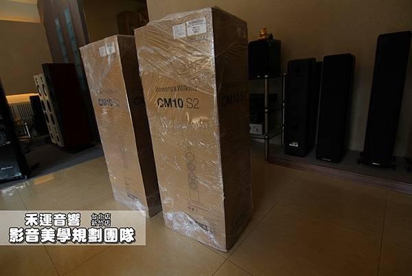 B&W CM10 S2 禾運音響推薦家庭劇院喇叭 (1).JPG