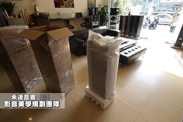 B&W CM10 S2 禾運音響推薦家庭劇院喇叭 (2).JPG