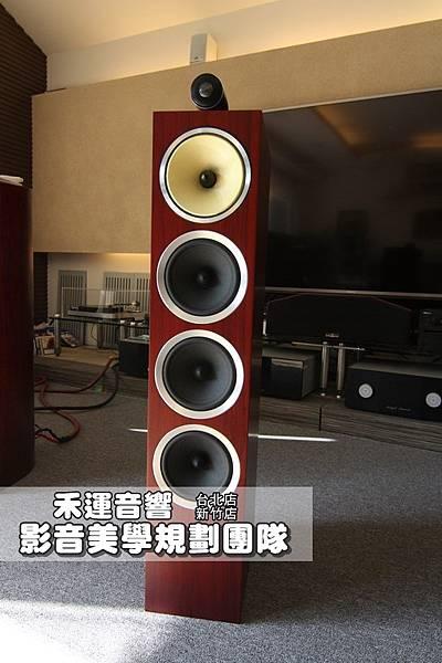 B&W CM10 S2 禾運音響推薦家庭劇院喇叭 (10).JPG