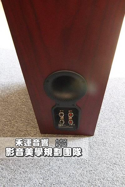 B&W CM10 S2 禾運音響推薦家庭劇院喇叭 (12).JPG