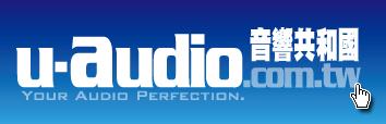 u-audio-tw-logo