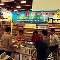 2012國際書展-7