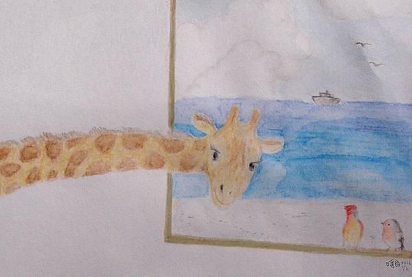 有長頸鹿的海景