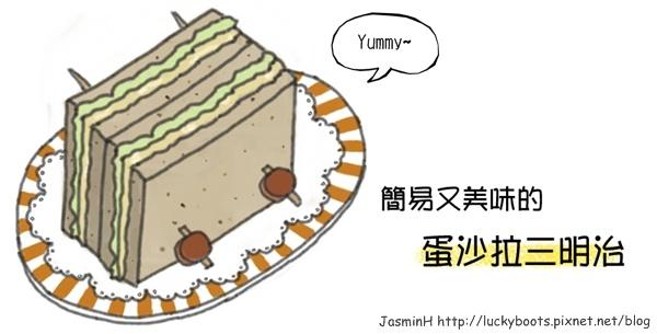 EggSandwich00.jpg