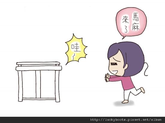 小小花美如畫(疑!?)03