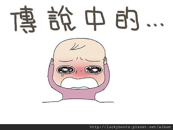 小小花美如畫(疑!?)05
