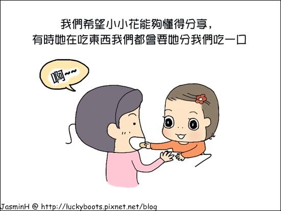 Sharing_01