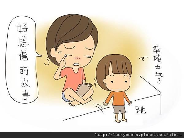 老呼呼的可憐故事02