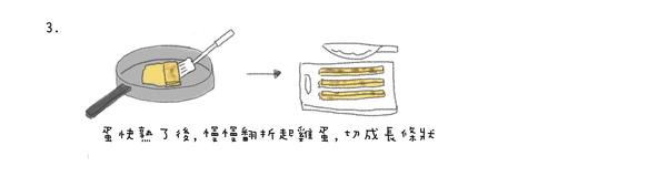 Bread Sushi4.jpg