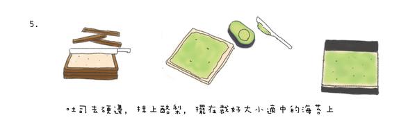 Bread Sushi6.jpg