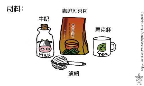 Black Tea00.jpg